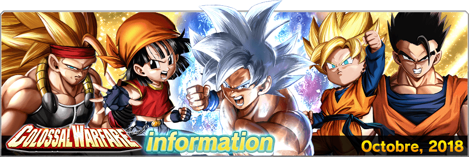 DRAGONBALL SUPER CARD GAME Booster ~COLOSSAL WARFARE~【DBS-B04】infomation