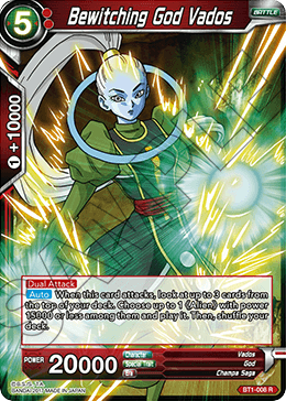 Bewitching God Vados