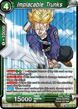 Implacable Trunks