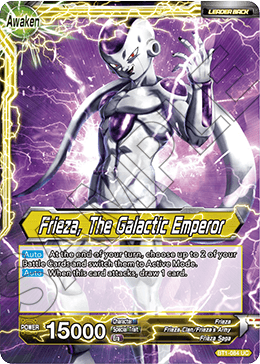Frieza, The Galactic Emperor