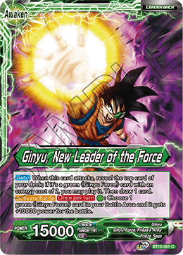 Ginyu, New Leader of the Force