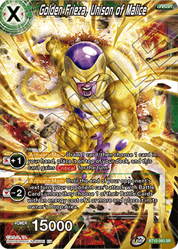 Golden Frieza, Unison of Malice
