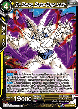 Syn Shenron, Shadow Dragon Leader