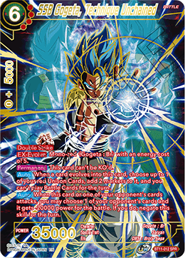 Dragon Ball Super Card Game Booster Pack Vermilion Bloodline Dbs B11 Card List Dragon Ball Super Card Game Read the dead zone from the story dragon ball z roleplay by discounthairline (it's a meme you dip) with 14 reads.garlic jr. dragon ball super card game