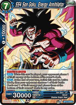 SS4 Son Goku, Energy Annihilator