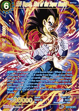 SS4 Vegeta, Rise of the Super Warrior