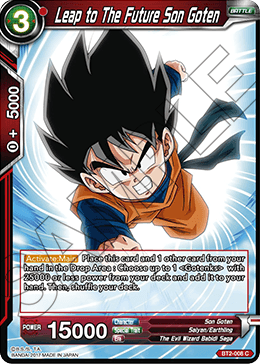 Leap to The Future Son Goten