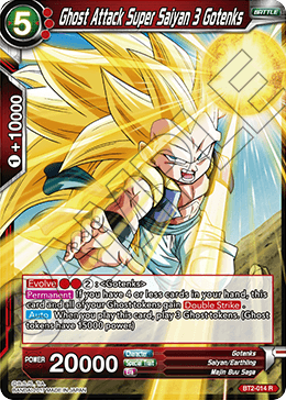 Ghost Attack Super Saiyan 3 Gotenks