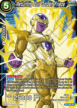 Returning Evil Golden Frieza