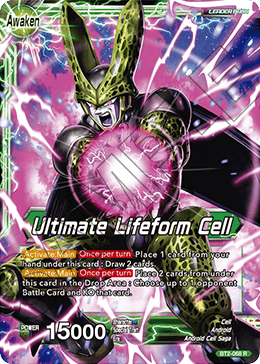 Ultimate Lifeform Cell
