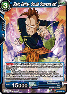 Majin Defier, South Supreme Kai