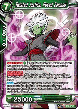 Twisted Justice, Fused Zamasu