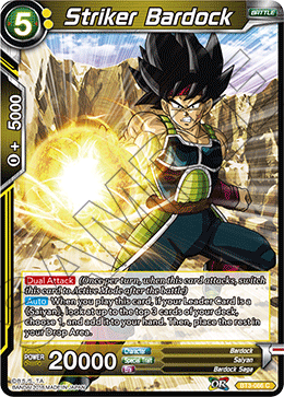 Striker Bardock