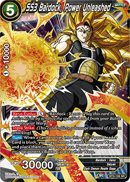 SS3 Bardock, Power Unleashed