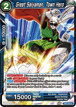 Great Saiyaman, Town Hero
