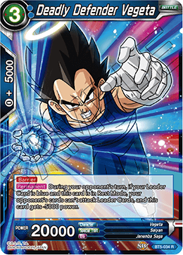 Deadly Defender Vegeta