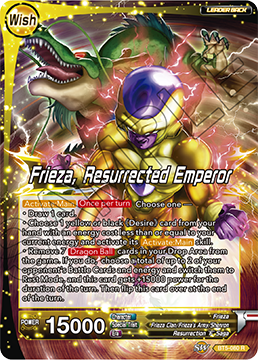 Frieza, Resurrected Emperor