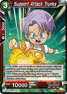 Support Attack Trunks