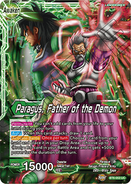 Paragus, Father of the Demon