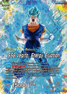 SSB Vegito, Energy Eruption