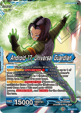 Android 17, Universal Guardian
