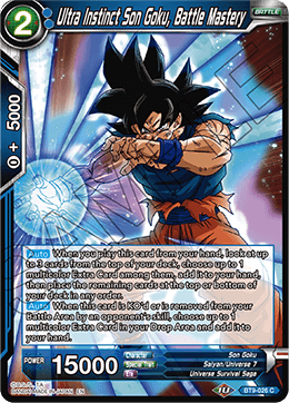 Ultra Instinct Son Goku, BATTLE Mastery