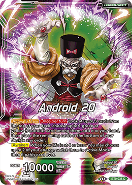 Android 20