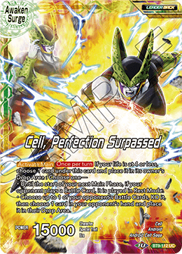 Cell, Perfection Surpassed