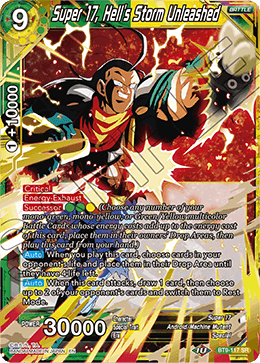 Super 17, Hell's Storm Unleashed
