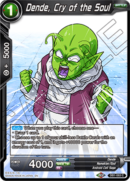 Dende, Cry of the Soul