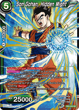 Son Gohan, Hidden Might