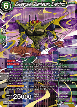 Hirudegarn, Phantasmic Evolution