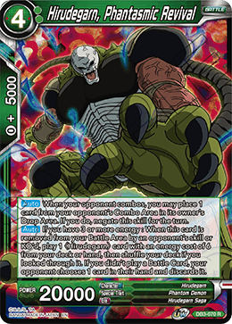 Hirudegarn, Phantasmic Revival