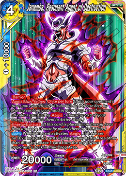 Janemba, Resonant Agent of Destruction