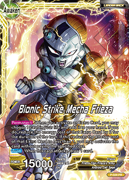 Bionic Strike Mecha Frieza