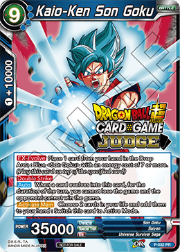 DRAGON BALL SUPER CARD GAME Promotion Cards - CARD LIST | DRAGON