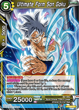 Ultimate Form Son Goku