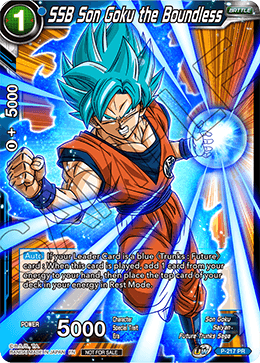 SSB Son Goku the Boundless