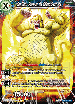 Son Goku, Power of the Golden Great Ape