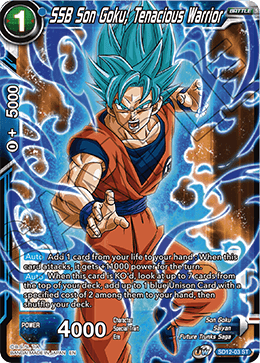 SSB Son Goku, Tenacious Warrior