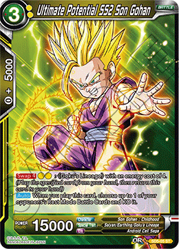 Ultimate Potential SS2 Son Gohan