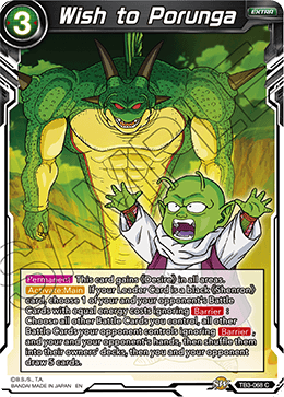 Wish to Porunga