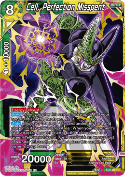 Cell, Perfection Misspent