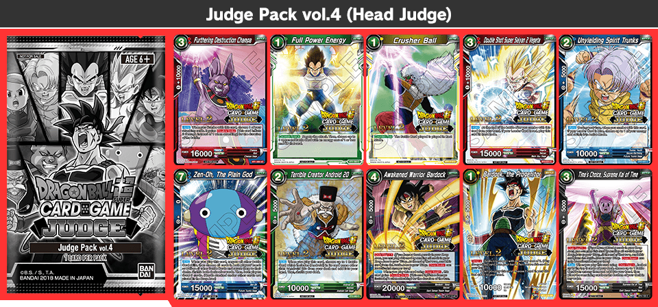 Judge Pack vol.4(Head Judge)