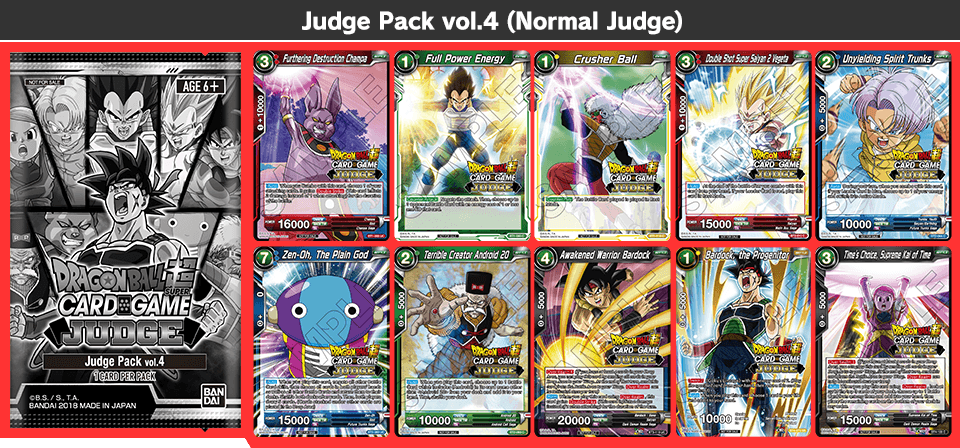 Judge Pack vol.4(Normal Judge)