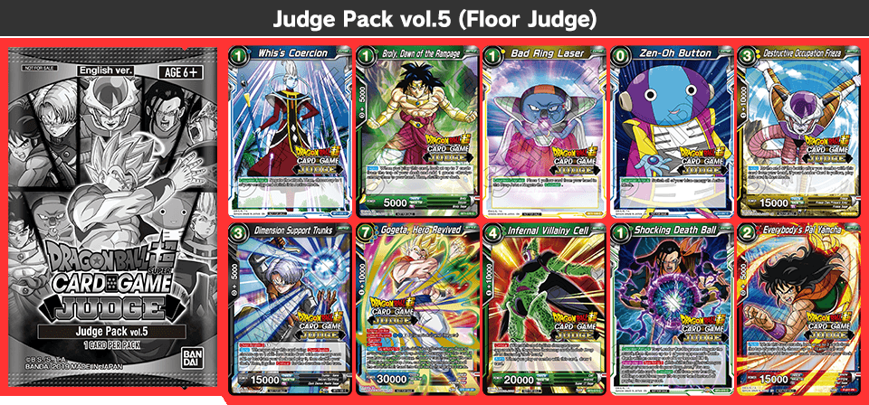Judge Pack vol.5(Floor Judge)