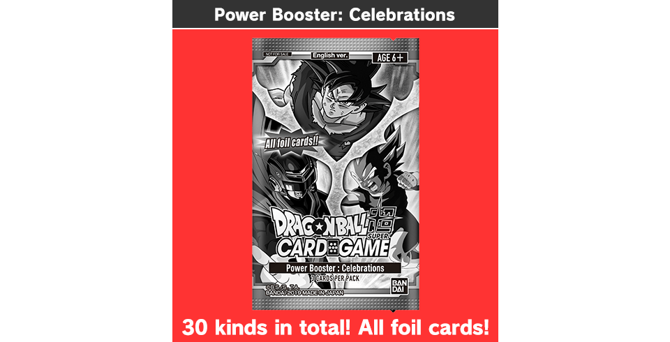 Power Booster: Celebrations