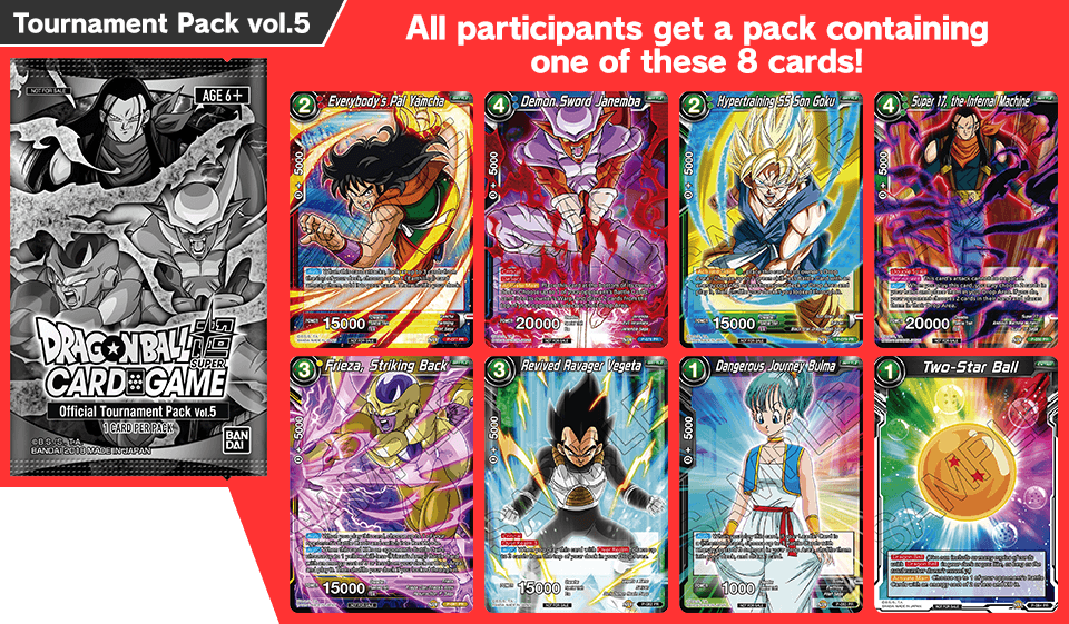 All participants get a pack containing one of these 8 cards!