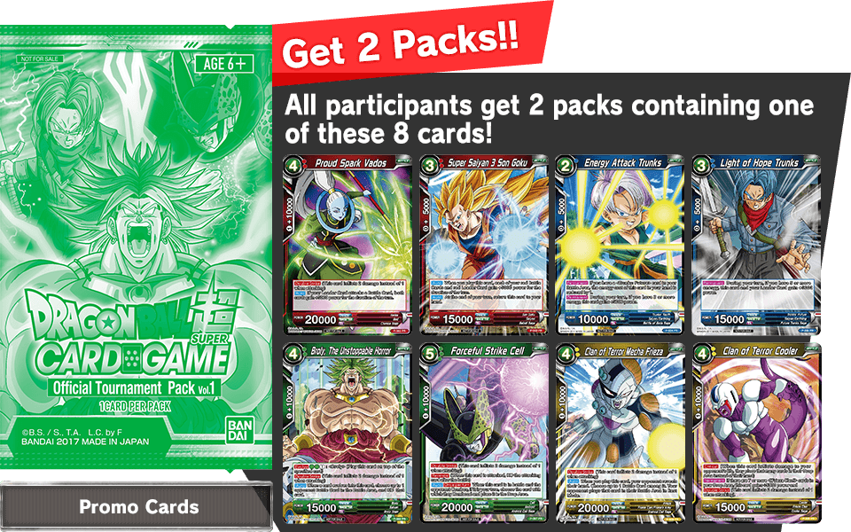 official Tournament pack Vol.01