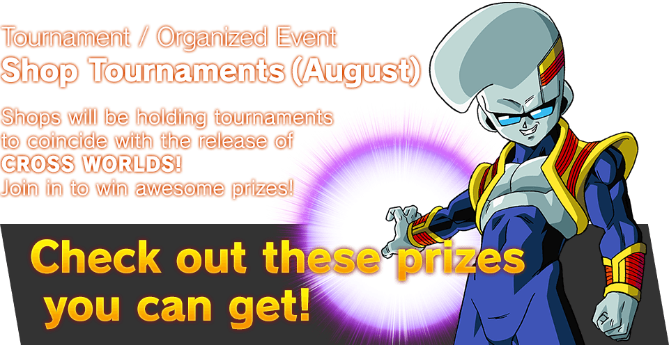 Tournament/Organized Event Shop Tournaments(August)